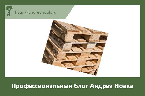 Что такое горбыль: фото, описание | строительство. деревянные и др. материалы