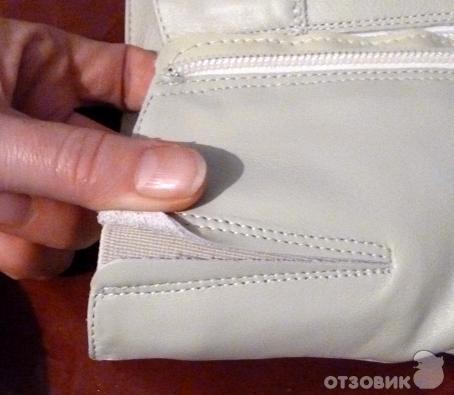 Как размягчить резину