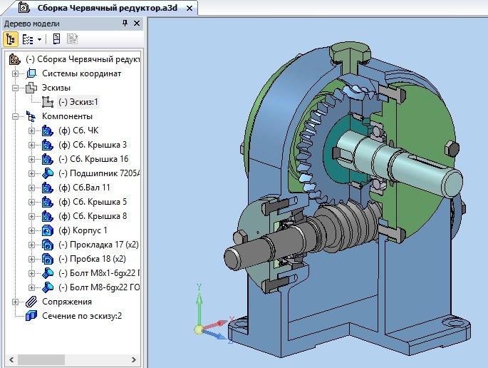Редуктор червячный одноступенчатый идвухступенчатый, проектирование, компоновка, ремонт и сборка,передаточное число и конструкция