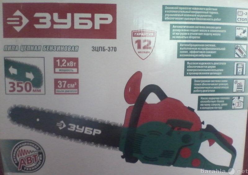 Зубр зцпб-490-450