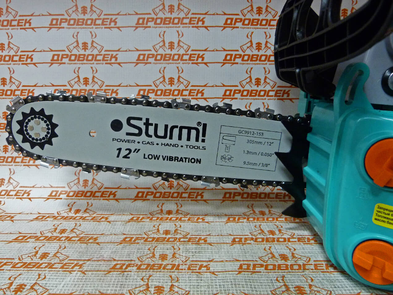 Бензопилы штурм / sturm - особенности и характеристики моделей