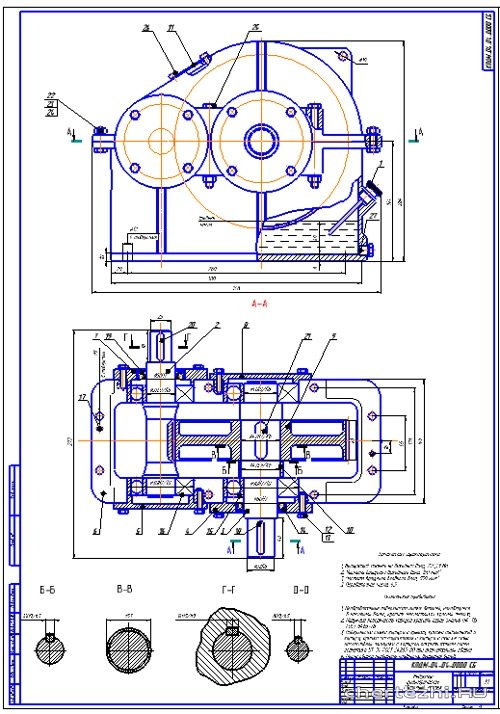 Редуктор коническо-цилиндрический | pro-techinfo