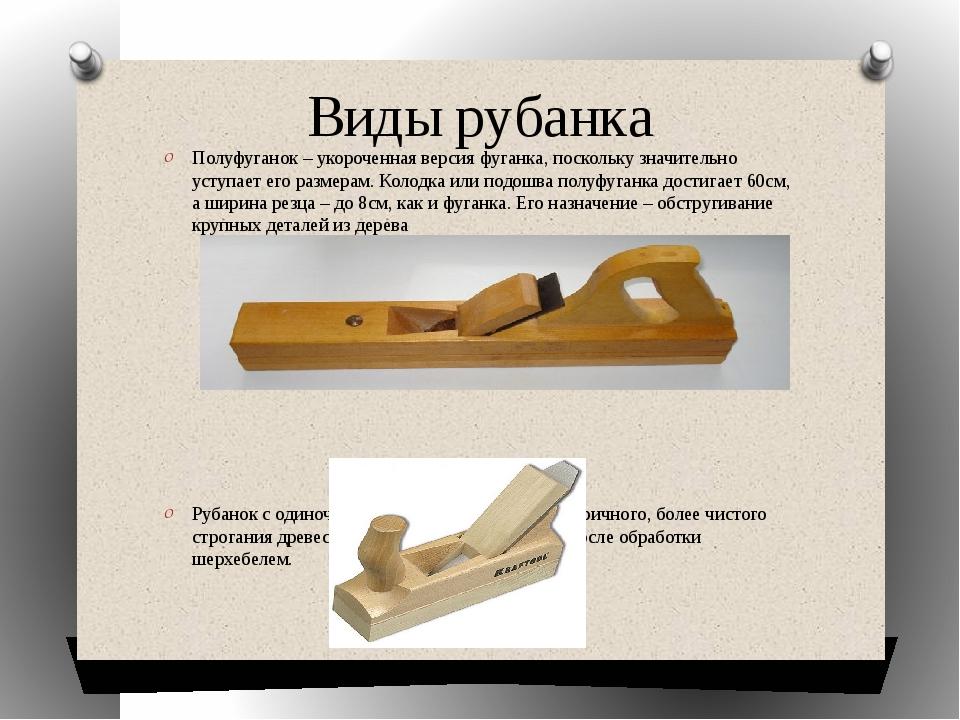Слесарное зубило: основные части, устройство, назначение