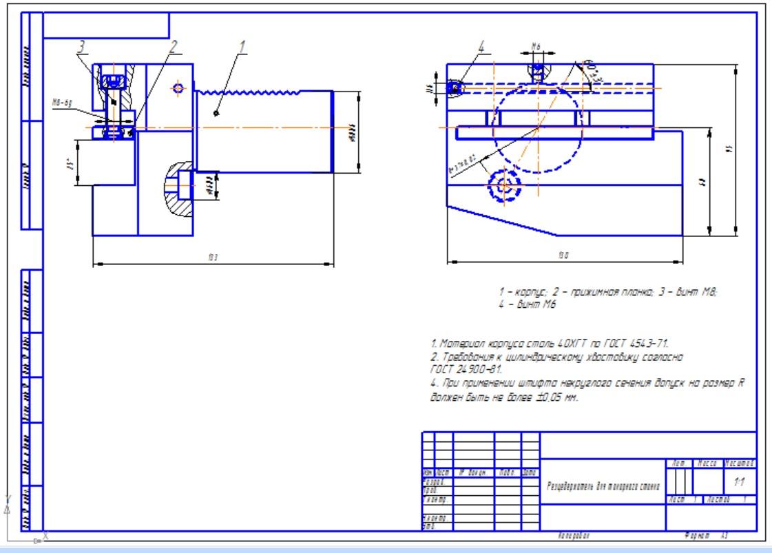 Как устроен токарный станок по металлу- схема, конструкция и принцип работы