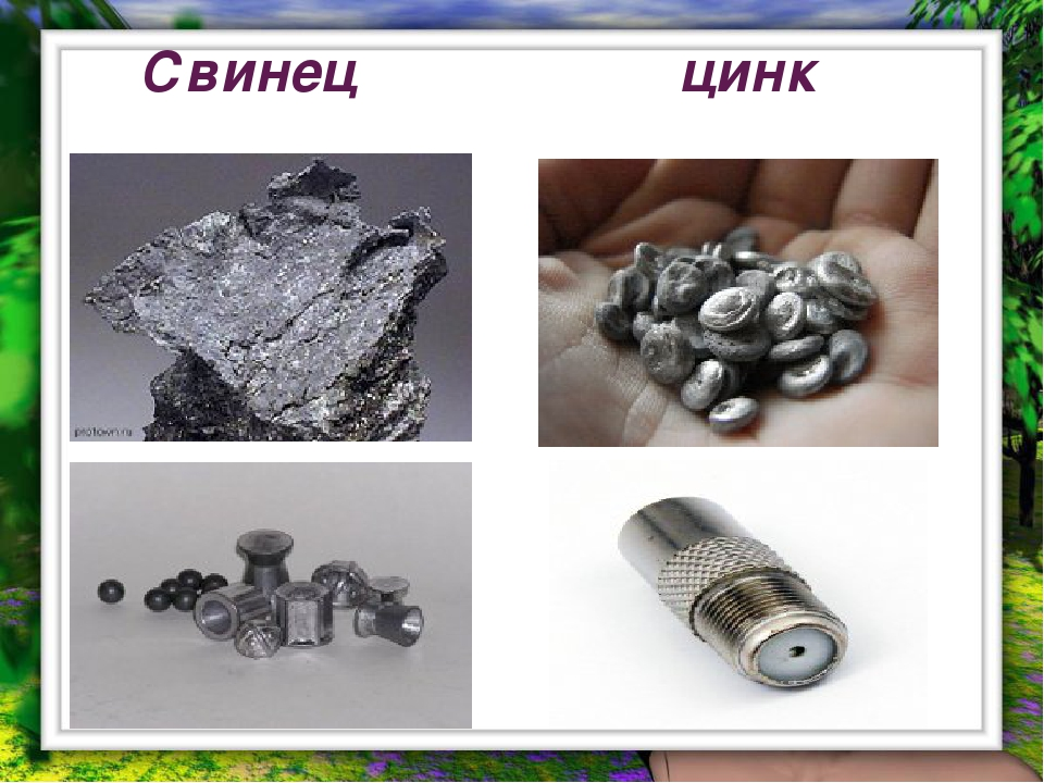 Цветные металлы — всё, кроме железа