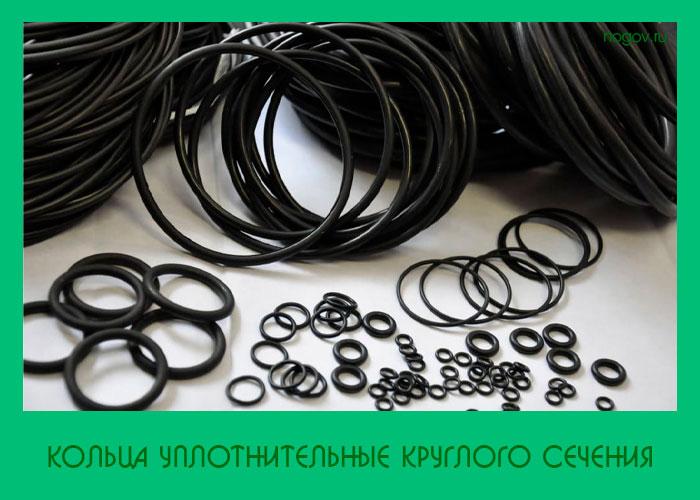 Резиновые уплотнительные кольца для труб: разновидности, форма и монтаж