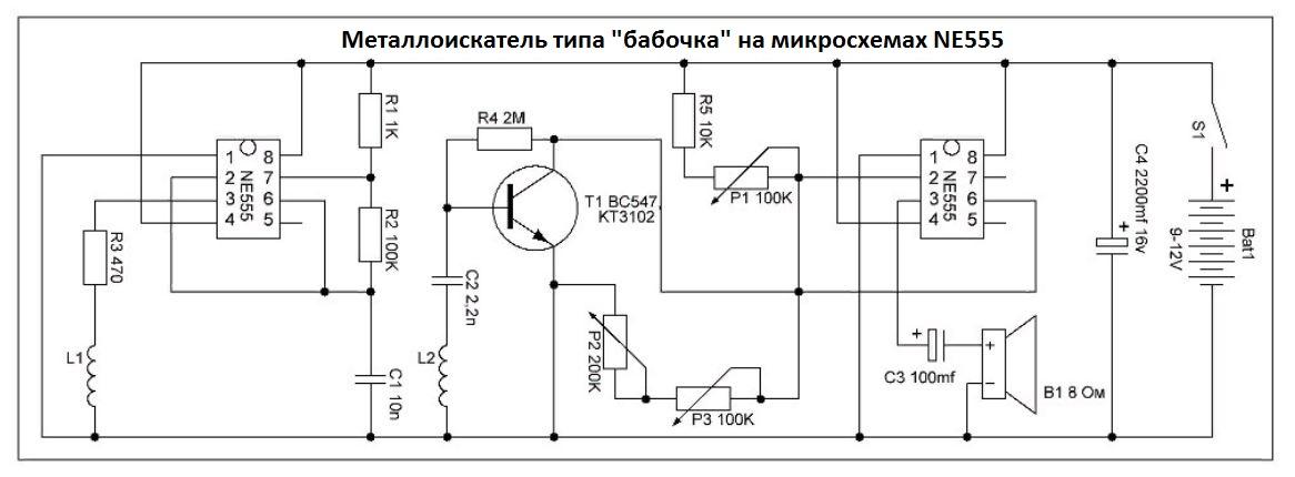 ⚒ как сделать металлоискатель своими руками: принцип работы, параметры и инструкция