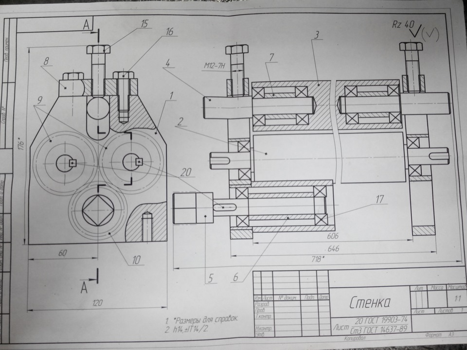 Вальцовка листового металла – как устроен и работает станок? + видео
