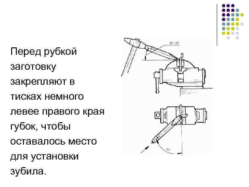 Гильотинная рубка (рубка металла на гильотине) - заказать рубку металла в москве