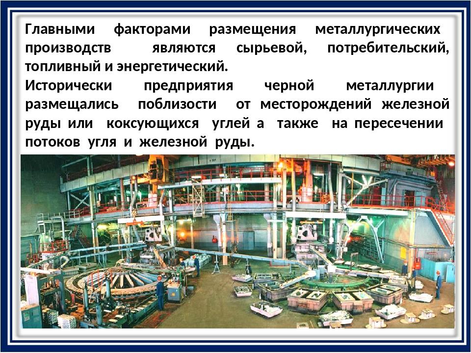 Производство алюминия от сырья до технологии