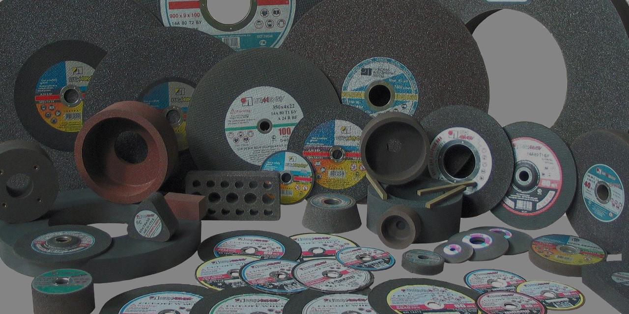 Виды шлифовальных кругов для электрических заточных станков