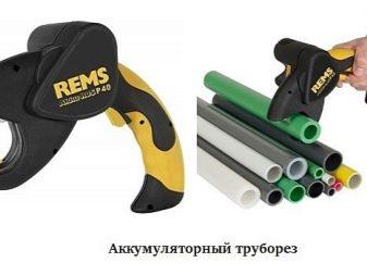 Какие выбрать ножницы для резки пластиковых труб: топ-13 моделей ножниц-труборезов