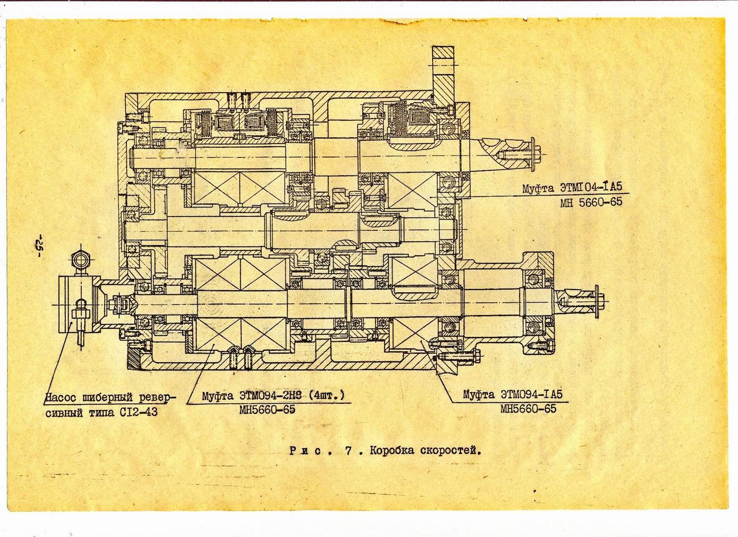 Уникальный по конструкции токарно-винторезный прецизионный станок 16б16кп
