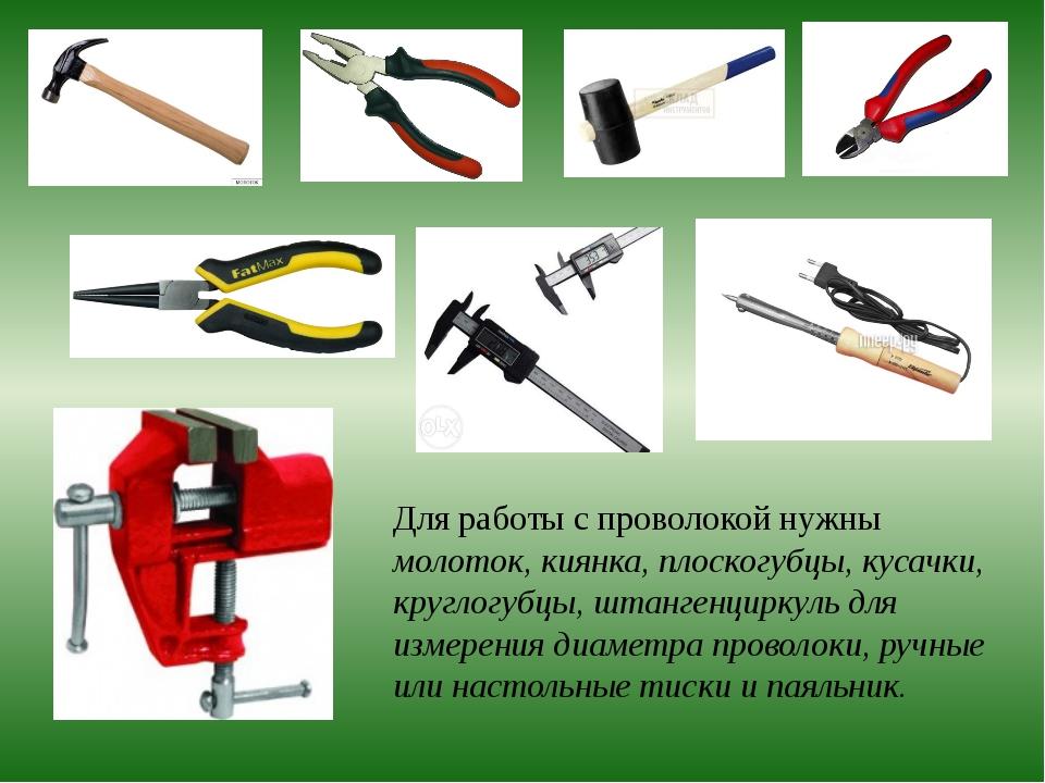 § 13. инструменты для плоскостной разметки  [1980 макиенко н.и. - общий курс слесарного дела]