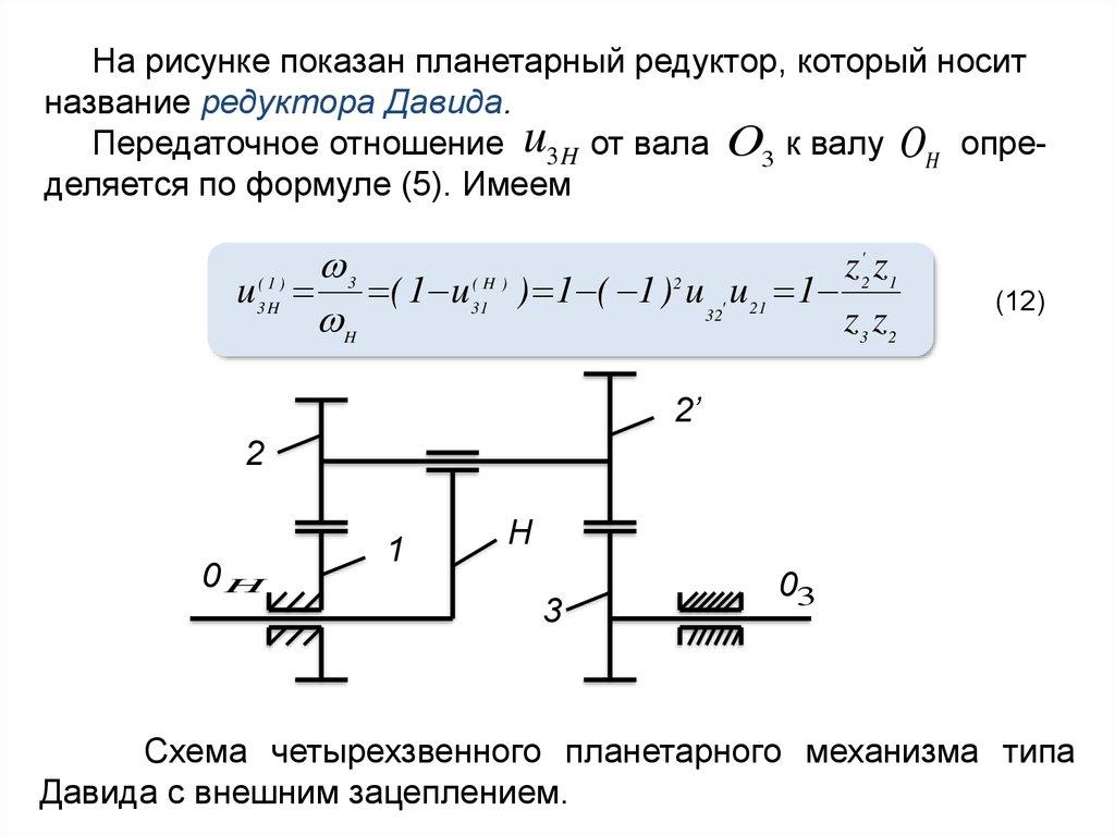 Редуктор заднего моста ваз 2106: выявление и устранение неисправностей, регулировка узла