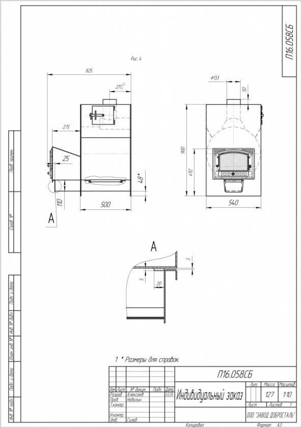 Как сделать печь в баню из металла по чертежу: способы изготовления своими руками, материалы и инструменты