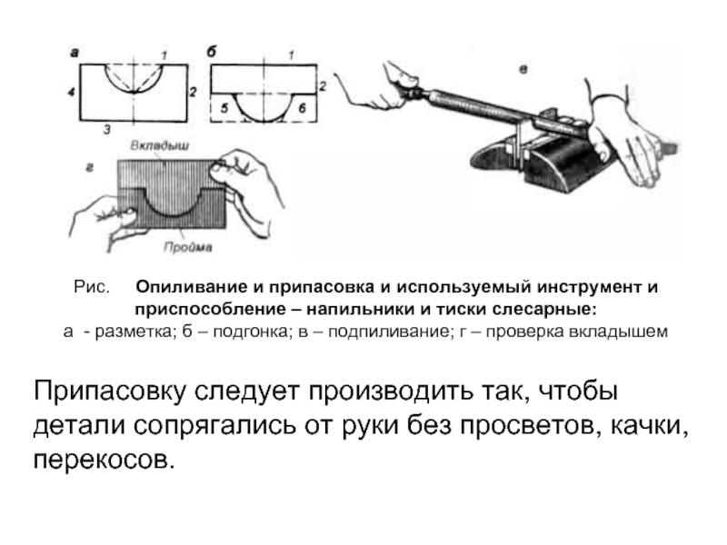 Разметочный инструмент и приспособления