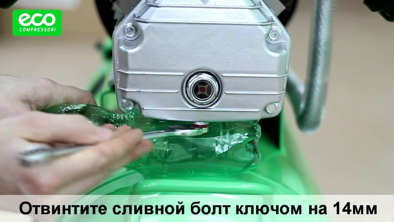 Можно ли лить автомобильное масло в компрессор. выбираем масло для компрессора