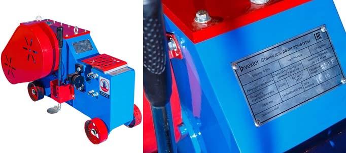 Гд-162 станок для правки и резки арматурной стали - правильно-отрезной станок автомат. паспорт, схемы, описание, характеристики