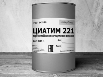 Смазка циатим-221. назначение, особенности, современные аналоги.