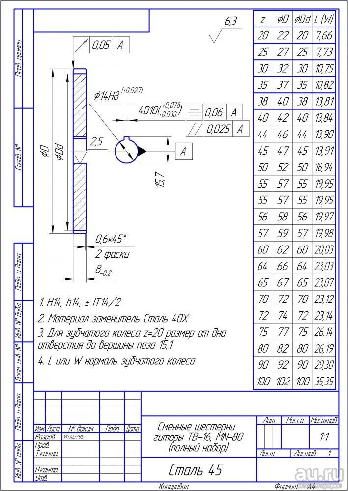 Тв-7м (тв7м) станок токарно-винторезный настольный. схемы, описание, характеристики