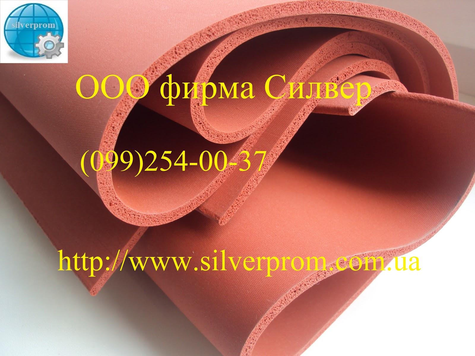 Цветная пористая резина и пластик(37)