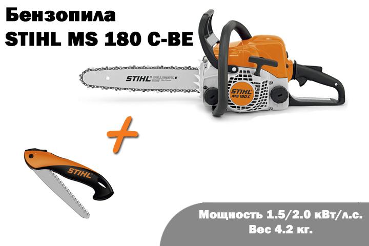 Бензопила stihl ms 180 c-be: технические характеристики, инструкция по эксплуатации, цена, отзывы