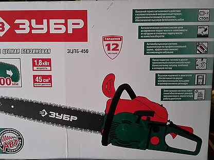 Бензопила зубр зцпб-490-450