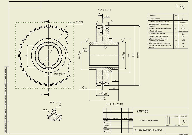 Червячное колесо, червячная пара, червяки. производство и продажа.